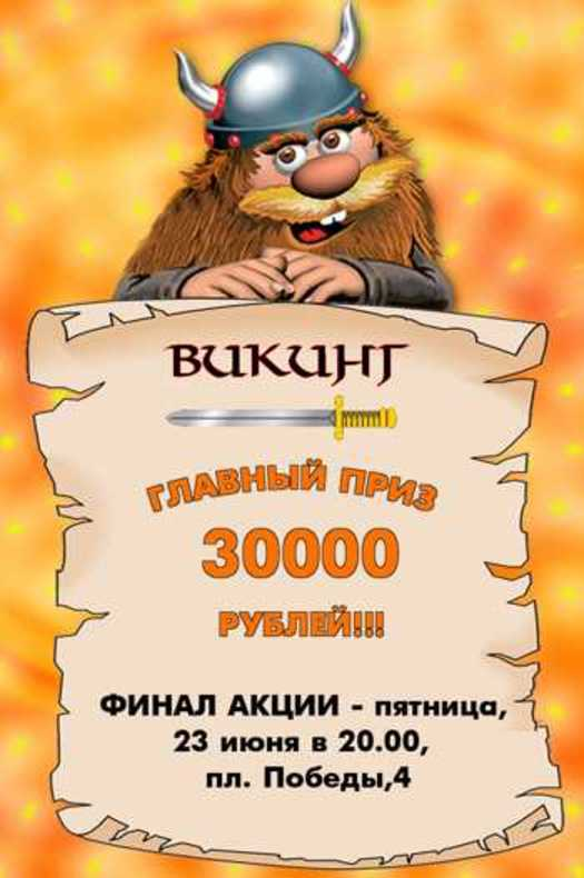 30000_2